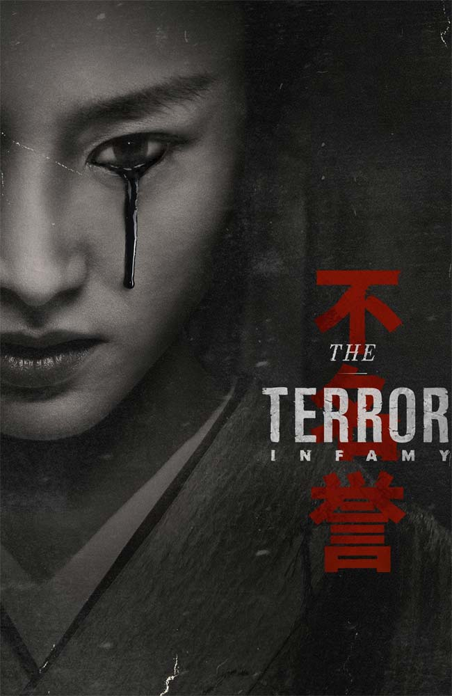 Ver Serie The Terror Online HD
