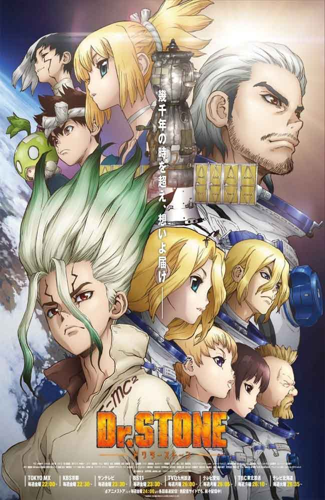 Ver Serie Dr. Stone Online HD